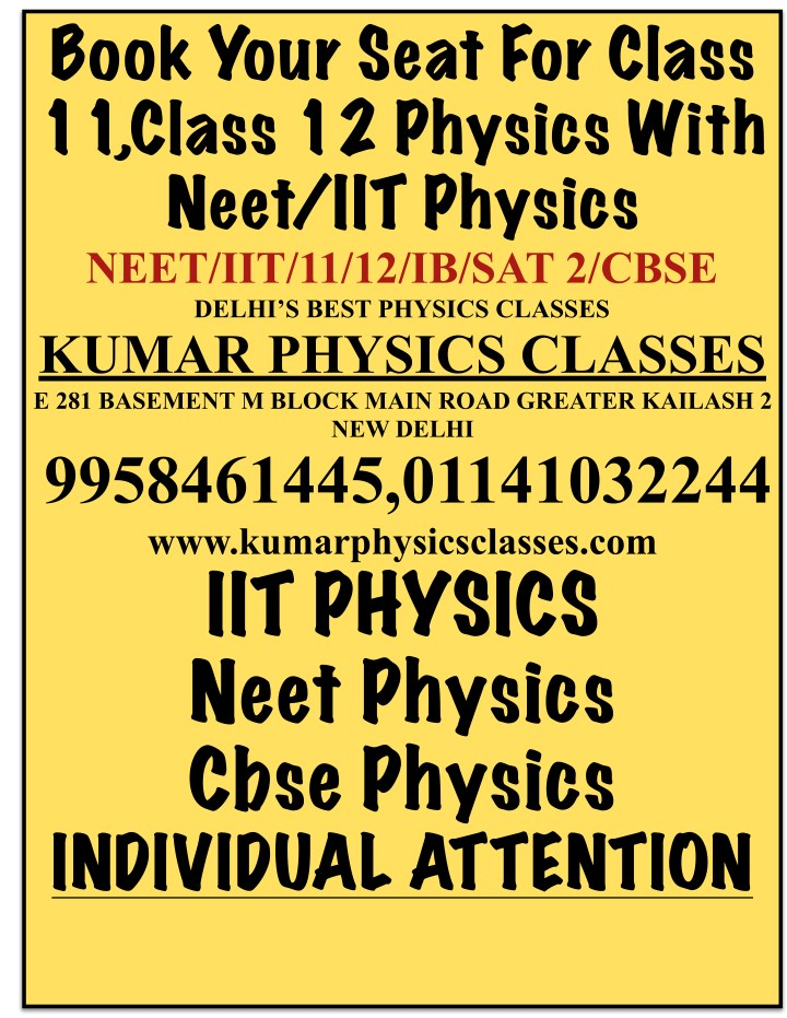 neet mcq s from kumar physics classes n.