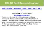 hsa 525 rank successful learning 17