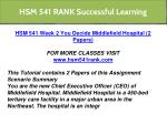 hsm 541 rank successful learning 16