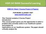 hsm 541 rank successful learning 2