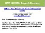 hsm 541 rank successful learning 3
