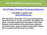 hst 165 rank successful learning 11
