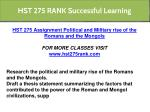 hst 275 rank successful learning 6