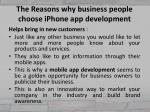 the reasons why business people choose iphone app development 5