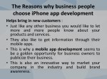 the reasons why business people choose iphone 5
