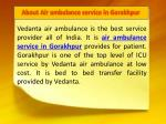 about air ambulance service in gorakhpur
