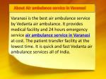 about air ambulance service in varanasi
