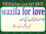 wazifa for love get back