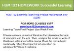 hum 102 homework successful learning 6