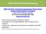hum 105 successful learning 6