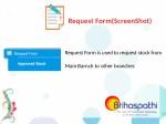 request form screenshot