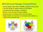 adc annual design competition