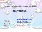 call us 011 69111114 7