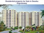 residential property for sale in dwarka expressway
