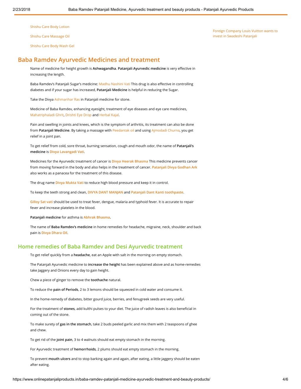 PPT - Baba Ramdev Patanjali Medicine, Ayurvedic treatment and beauty