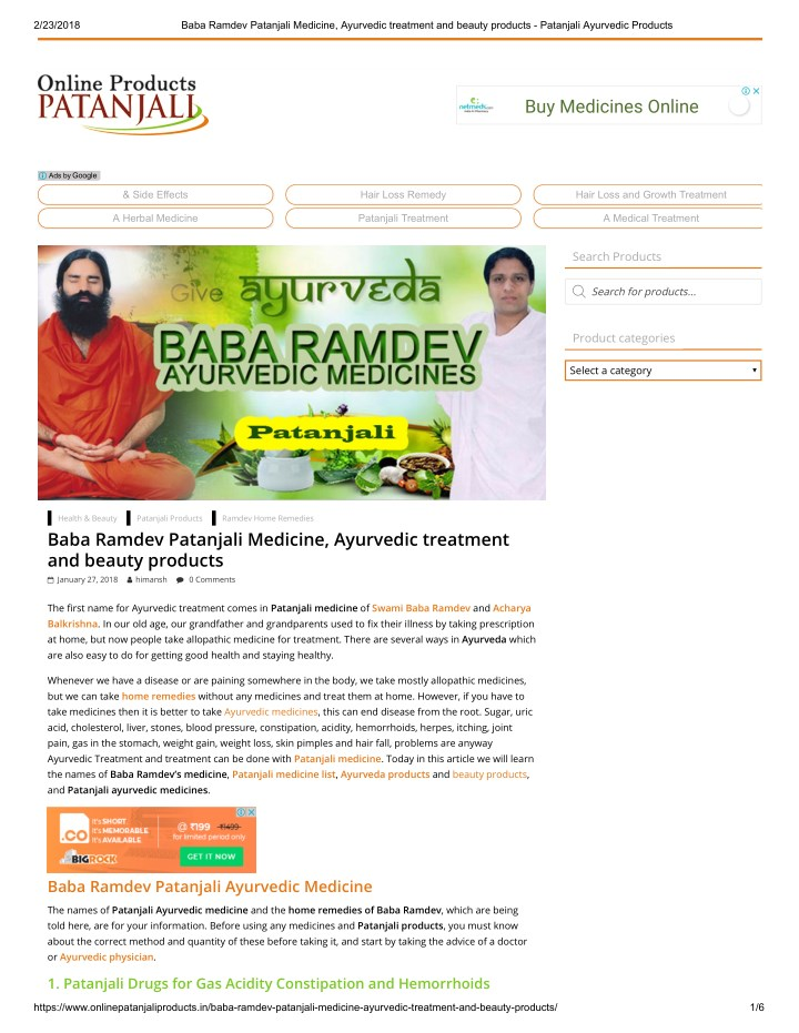 PPT - Baba Ramdev Patanjali Medicine, Ayurvedic treatment and beauty