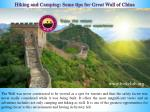 hiking and camping some tips for great wall