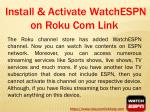 install activate watchespn on roku com link