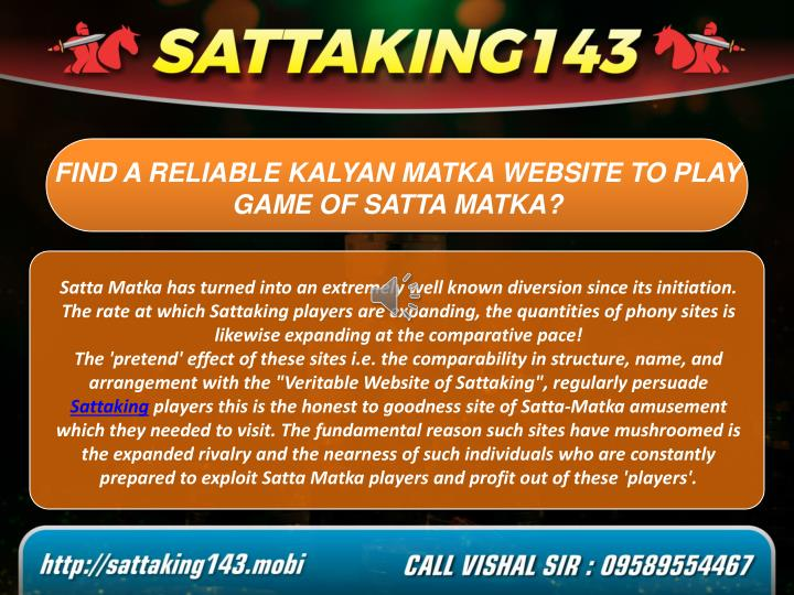 find a reliable kalyan matka website to play game n.
