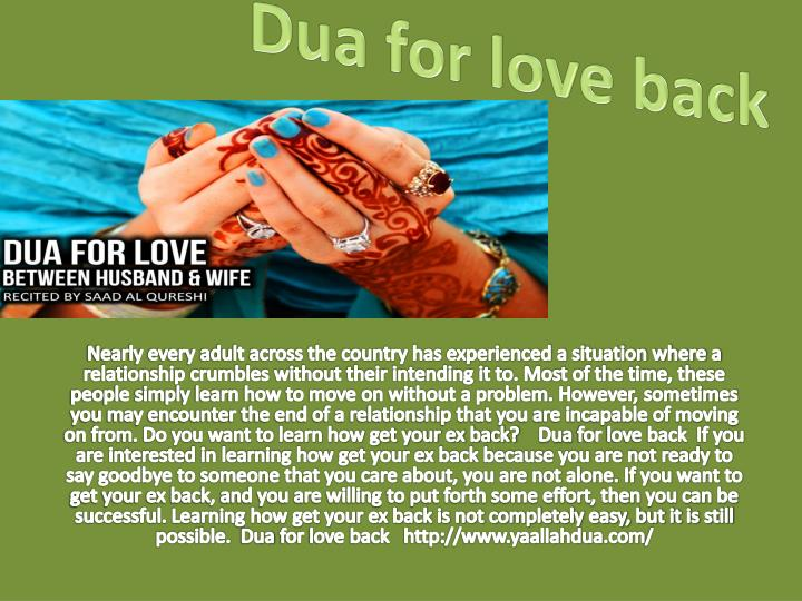 dua for love back n.