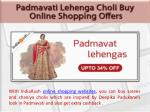with indiarush online shopping websites