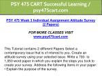 psy 475 cart successful learning psy475cart com 10