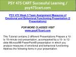 psy 475 cart successful learning psy475cart com 17