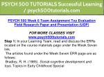 psych 500 tutorials successful learning 16