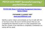 psych 600 mart successful learning psych600mart 13