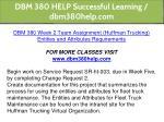 dbm 380 help successful learning dbm380help com 18