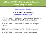 ece 353 papers successful learning ece353papers 1