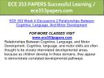 ece 353 papers successful learning ece353papers 10
