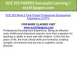ece 353 papers successful learning ece353papers 13