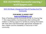 ece 353 papers successful learning ece353papers 6