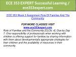 ece 353 expert successful learning ece353expert 6