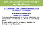 eco 365 guide successful learning eco365guide com 15
