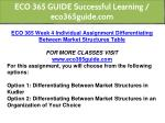 eco 365 guide successful learning eco365guide com 29
