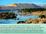 the study uses a neglected nile island off manti