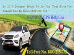 in 2018 navman helps to set up your fleet