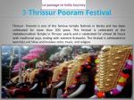 3 thrissur pooram festival
