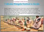 7 attukal pongala festival in kerala