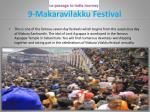 9 makaravilakku festival
