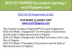 eco 372 papers successful learning eco372papers 1