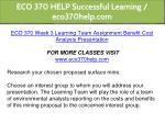eco 370 help successful learning eco370help com 10
