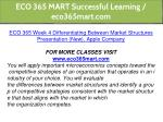 eco 365 mart successful learning eco365mart com 26
