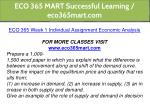 eco 365 mart successful learning eco365mart com 7