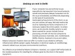 desktop on rent in delhi