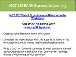 mgt 312 rank successful learning 3