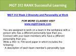 mgt 312 rank successful learning 5