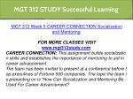 mgt 312 study successful learning 10